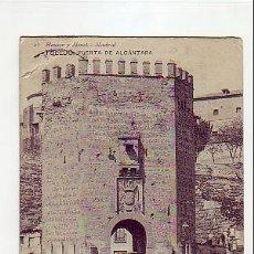 Postales: TOLEDO: PUERTA DE ALCANTARA. HAUSER Y MENET 17 CIRCULADA 1909 A PARIS. ALFONSO XIII CADETE. . Lote 26243865