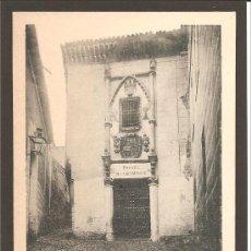 Postales: TOLEDO. NÚM.45. POSADA DE LA HERMANDAD. FOT. LAURENT. SIN DIVIDIR. Lote 27516172