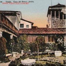Postales: POSTAL TOLEDO COLOREADA : CASA DEL GRECO, JARDÍN . Lote 20846336