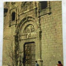 Postales: POSTAL TOLEDO HOSPITAL DE SANTA CRUZ FACHADA COLOR AÑOS 50. Lote 12065816