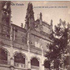 Postales: Nº 6352 POSTAL TOLEDO CLAUSTRO DE SAN JUAN DE LOS REYES SIN DIVIDIR. Lote 12507968