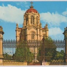 Postales: TARJETA POSTAL PANTEON DE LA CONDESA DE LA VEGA DEL POZO GUADALAJARA. Lote 13156134