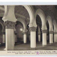 Postales: 1 TOLEDO - SANTA MARIA LA BLANCA (SIGLO XIII)- MANIPEL RTRO. Nº 142205. Lote 26570567