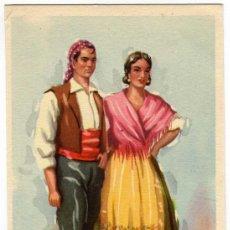 Postales: BONITA POSTAL - CUENCA - PAREJA CON TRAJE REGIONAL. Lote 17696302