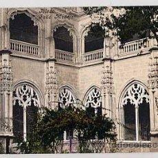 Postales: TOLEDO. PATIO MUDEJAR. PURGER & CO. ANTERIOR A 1905. REVERSO SIN DIVIDIR. SIN CIRCULAR. Lote 15703603