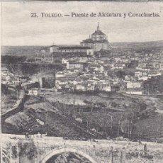 Postales: TOLEDO: PUENTE DE ALCANTARA Y COVACHUELAS: BONITA TARJETA POSTAL AHE, SIN USAR.. Lote 16101846