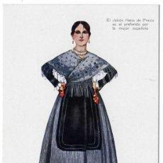 Postales: BONITA POSTAL - CUENCA - MUJER CON TRAJE REGIONAL - PUBLICIDAD DE JABON HENO DE PRAVIA. Lote 18847663