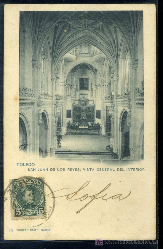 TARJETA POSTAL DE TOLEDO. SAN JUAN DE LOS REYES, VISTA GENERAL DEL INTERIOR. 712 HAUSER Y MENET (Postales - España - Castilla La Mancha Antigua (hasta 1939))