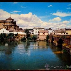 Postales: FOTO POSTAL DE TALAVERA DE LA REINA - TOLEDO - NO CIRCULADA - ED. ARRIBAS.. Lote 16407854