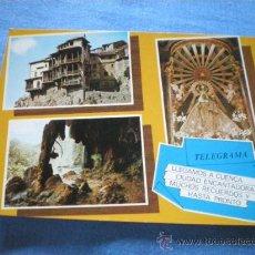 Postales: POSTAL CUENCA DIVERSOS ASPECTOS DE LA CIUDAD TELEGRAMA NO CIRCULADA. Lote 17416116