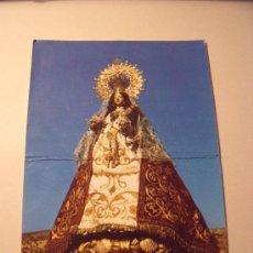 Postales: POSTAL DE NUESTRA SEÑORA DE LAS VIRTUDES. SANTA CRUZ DE MUDELA. CIUDAD REAL. S/C. DOBLADA P-1438. Lote 17447596