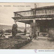 Postales: TOLEDO - CASA DEL GRECO - JARDÍN. Lote 17672004