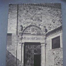 Postales: POSTAL DE TOLEDO, MUSEO DEL GRECO ( SIN CIRCULAR, FOTOTIPIA CASTAÑEIRA Y ALVAREZ). Lote 21353602
