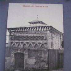 Postales: POSTAL DE TOLEDO, EL CRISTO DE LA LUZ ( SIN CIRCULAR, FOTOTIPIA CASTAÑEIRA Y ALVAREZ). Lote 21353860