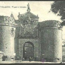 Postcards - 35 - TOLEDO - PUERTA VISAGRA - GRAFOS - MADRID - 22651435