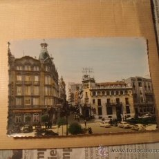Postales: POSTAL DE ALBACETE, PLAZA DEL CAUDILLO (ALTOZANO). GARRABELLA, Nº6. S/C. POSTAL 624. Lote 26778368