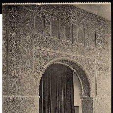 Postales: TOLEDO: PUERTA DEL SALON LLAMADO DE MESA, CIRCULADA EN 1918. Lote 23487645