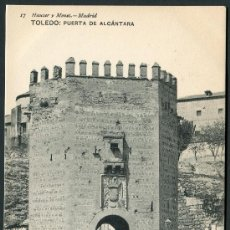 Postales: TOLEDO. PUERTA DE ALCÁNTARA. 17 HAUSER Y MENET.. Lote 26562286