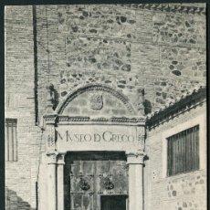 Postales: TOLEDO. MUSEO DEL GRECO. C. Y A. 441. Lote 26562287