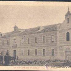 Postales: QUINTANAR DE LA ORDEN (TOLEDO).- ASILO DE ANCIANOS. Lote 26119905
