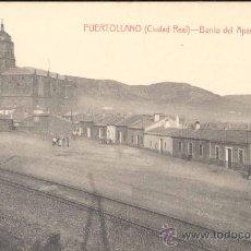 Postales: PUERTOLLANO (CIUDAD REAL).- BARRIO DEL APARTADERO. Lote 27211661