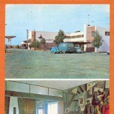 Postales: HOTEL RESTAURANTE BARATARIA - ALCAZAR DE SAN JUAN - CIUDAD REAL - ED. VDA. DE MATA AÑO 1968. Lote 27265781