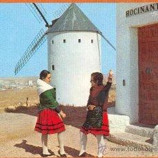 Postales: ALCAZAR DE SN JUAN - CORAZON DE LA MANCHA - Nº 18 VIUDA DE MOISES MATA. Lote 27669987