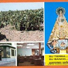 Postales: VILLARTA DE SAN JUAN - CIUDAD REAL - VIRGEN DE LA PAZ - EDITADA POR EL BANCO POPULAR ESPAÑOL. Lote 27737862
