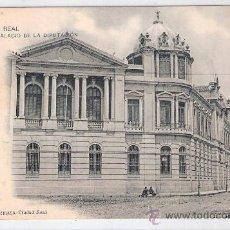 Postales: CIUDAD REAL -1- PALACIO DE LA DIPUTACION -PEREZ Y HERMANO - (8348). Lote 29424633