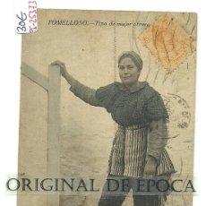 Postales: (PS-25373)POSTAL DE TOMELLOSO(CIUDAD REAL)-TIPO DE MUJER OBRERA. Lote 29454892