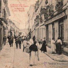 Postales: ALBACETE - CALLE MAYOR -.. Lote 30114255