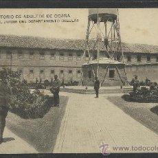 Postales: OCAÑA - - REFORMATORIO DE ADULTOS -16- PASEO EN EL JARDIN DEL DEPARTAMENTO CELULAR -(8813). Lote 30210494