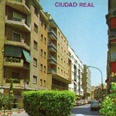 Postales: CIUDAD REAL Nº 411 AVENIDA DEL REY SANTO EDICIONES PARÍS ESCRITA CIRCULADA SELLO. Lote 30452806