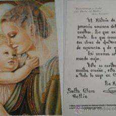 Postales: BONITO MENSAJE NAVIDEÑO DE LAS MONJAS CLARISAS DE HELLIN . Lote 30636131