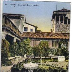 Postales: POSTAL TOLEDO COLOREADA : CASA DEL GRECO, JARDÍN . Lote 30882251