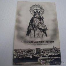 Postales: NUESTRA SEÑORA DE LA ANTIGUA. CORONADA - PATRONA DE GUADALAJARA - POSTAL TIPO FOTOGRAFICA . Lote 30958844