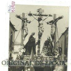 Postales: (PS-27831)POSTAL FOTOGRAFICA DE POZUELO DE CALATRAVA-PROCESION DEL CRISTO DEL PERDON. Lote 31881055