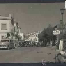 Postales: PUERTOLLANO - 19 - AVENIDA DE LOS MARTIRES - MATA- ALCAZAR - (10.368). Lote 31899479