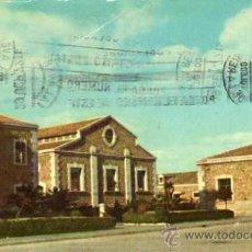 Postales: ACADEMIA DE INFANTERÍA PLAZA EBRO ESCRITA CIRCULADA SELLO AÑO 1959 . Lote 31967422