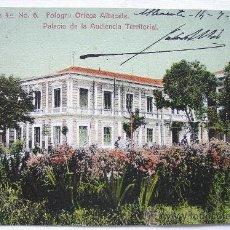 Postales: (CM-8) PALACIO AUDIENCIA TERRITORIAL, CIRCA 1907. ALBACETE.. Lote 31765993