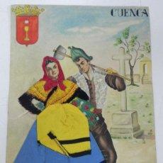 Cartes Postales: ANTIGUO PROTOTIPO DE CUENCA, POSTAL, ES EL ORIGINAL DEL ILUSTRADOR POR GALARRETA, BORDADA Y PINTADA. Lote 32289625