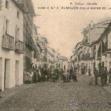 Postales: POSTAL DE ALMADÉN CIUDAD REAL. Lote 32423841