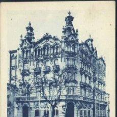 Postales: ALBACETE.- GRAN HOTEL RESTAURANT. Lote 33234999
