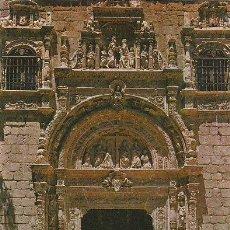 Postales: TOLEDO, MUSEO DE SANTA CRUZ, EDITOR: JULIO DE LA CRUZ Nº 1601. Lote 33304876
