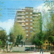 Postales: CIUDAD REAL Nº 5 PLAZA DEL PILAR AÑO 1969 ESCRITA CIRCULADA SELLO. Lote 33510857
