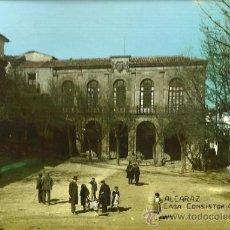 Postales: POSTAL ALCARAZ, CASA CONSISTORIAL, ED. FOTO LOPEZ, SIN CIRCULAR. Lote 35097314