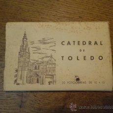 Postales: ACORDEON POSTAL CATEDRAL DE TOLEDO A-13. Lote 35274356