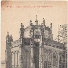 Postales: TOLEDO.- TORRE DE SAN JUAN DE LOS REYES.. Lote 35334731
