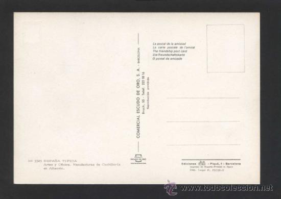 Postales: Albacete. *Artes y oficios...* Ed. Com. Escudo de Oro nº 3329. Nueva. - Foto 2 - 147611668