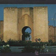 Cartes Postales: CIUDAD REAL. *PUERTA DE TOLEDO...* ED. PARIS Nº 454. NUEVA.. Lote 35591464
